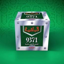 Tee Sultan Al Bahia 9371 200g